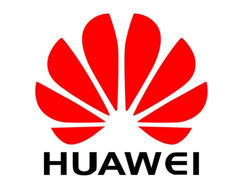 Nos Partenaires - Huwawei