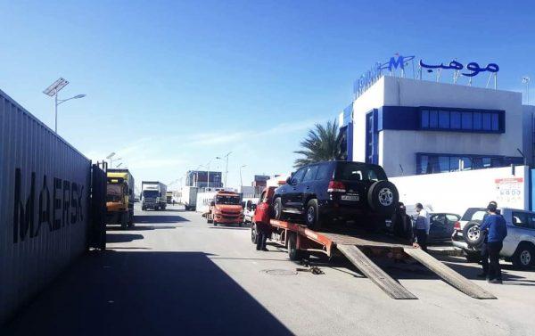 freight forwarder tunisia - am mohab